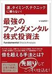 Vcom2Book1